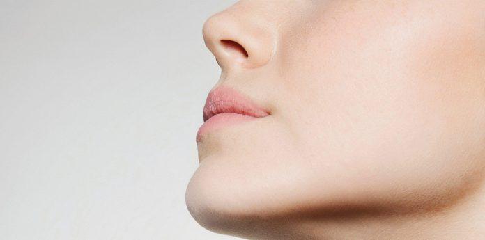 disanje na nos